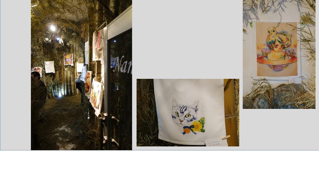9月16日ナノギャラリーを訪問しました。いきものだぁ~展が開催中(9/13~9/23)アートの綿毛さん、雀蜂子さんも出展されていました。