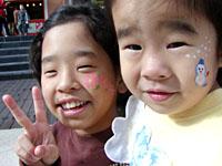 2003_11_22visola2