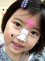 2003_11_8visola3