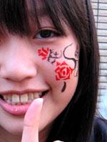 2004_11_07kayu7