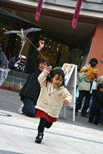 2005_01_08visola8