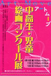 2007_jido_dm