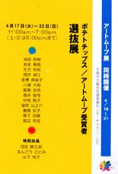 2007_senbatus_dm1