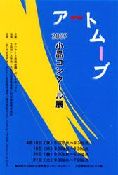 2007_syouhin_dm1