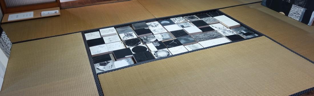 畳を上げた展示は面白かった。