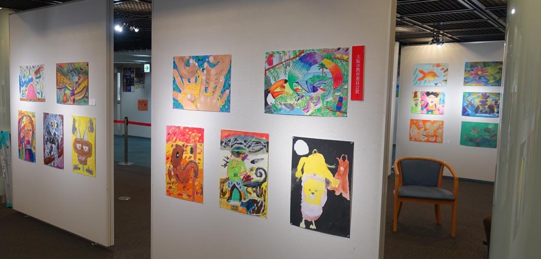 展覧会の様子はポテトチップス絵画コンクールのページをご覧ください