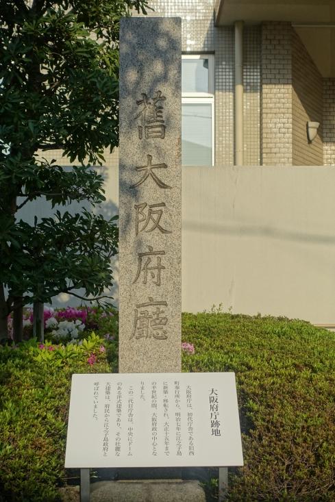大阪府立江之子島文化芸術創造センターは 昔、大阪府庁があったところ。近くを歩けば明治の匂いがしてくるかも。