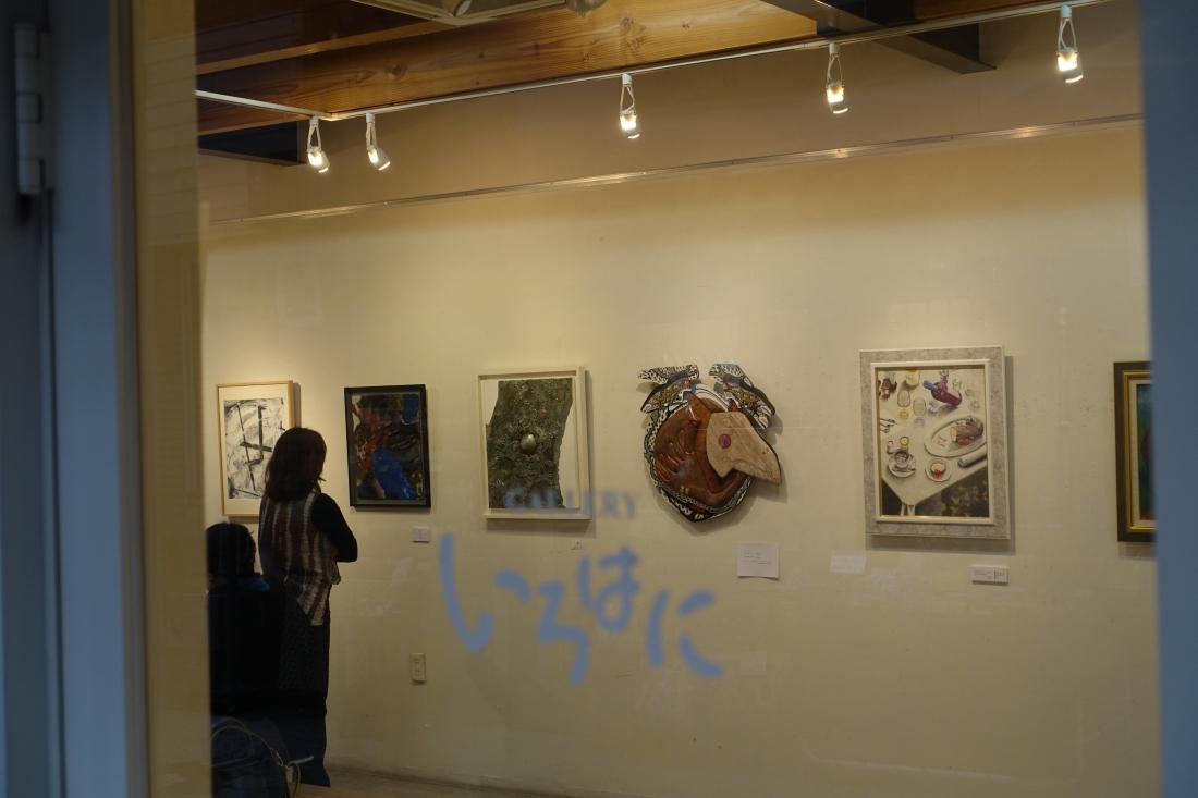 アートムーブ入賞作家展は2月28日に終了しました。大阪府外からの出品者には本日返送いたしました。