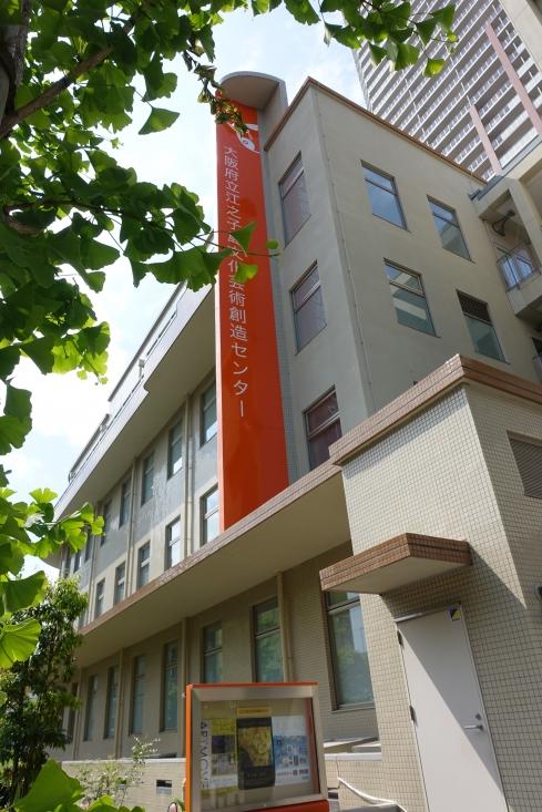 会場は大阪府立江之子島文化芸術創造センター。昔、大阪府庁があったところ。5/16