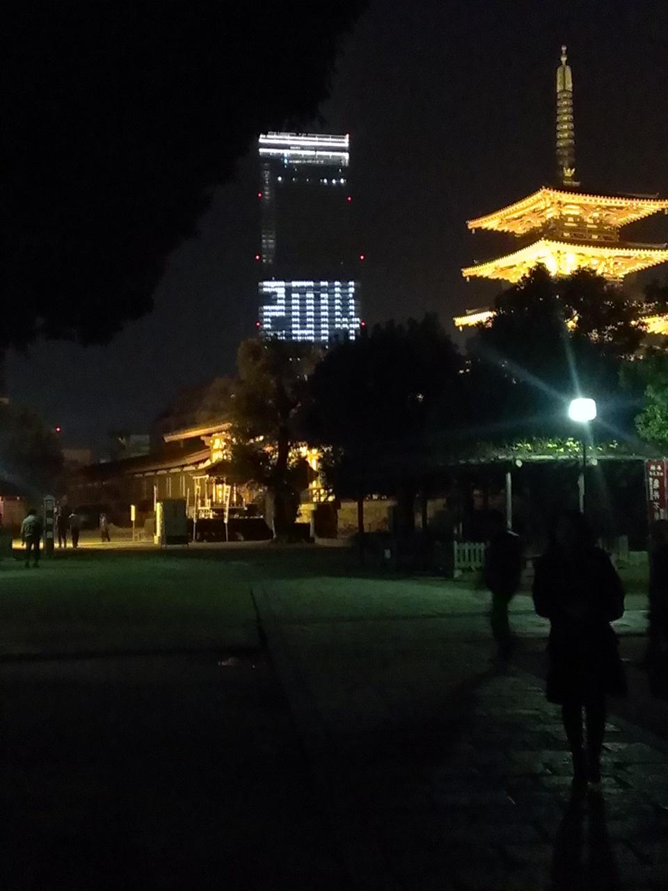四天王寺さんの除夜の鐘 ハルカス誕生の年の暮れ。2014が見える。五重塔はライトアップ。