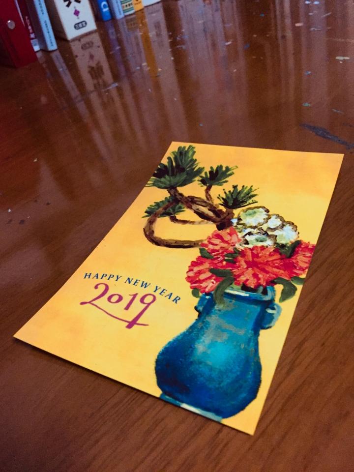 松の年賀状