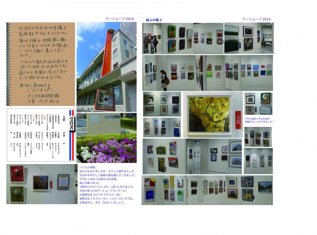 2,3ページ