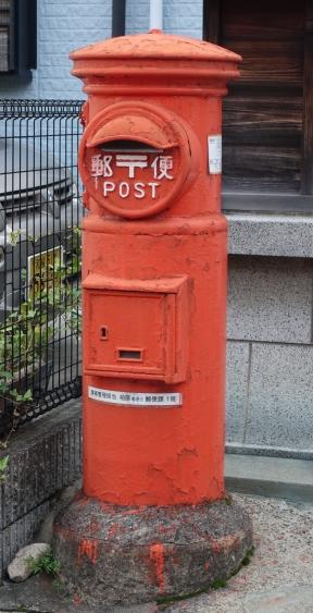 懐かしい郵便ポスト現役?だった。