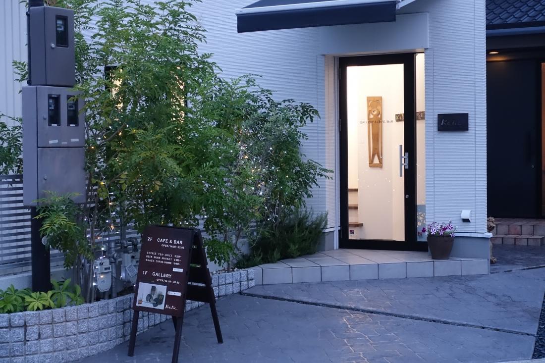7月22日には阪和線「鳳」に「Relic」GALLERY & CAFE/BARを訪ねました。