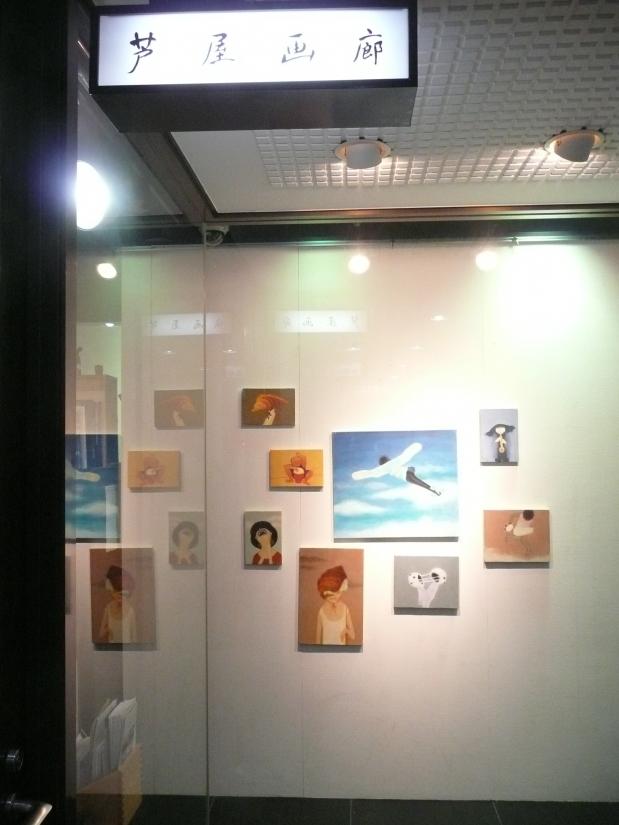 ササキ永利子の個展にて