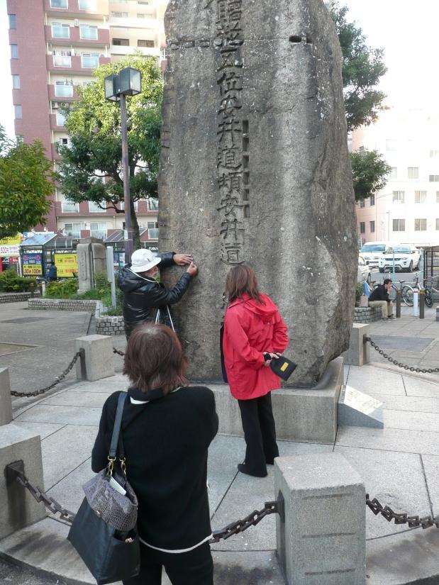 安井道頓碑の「せり矢」という石割の技術を話す「ひげじい」