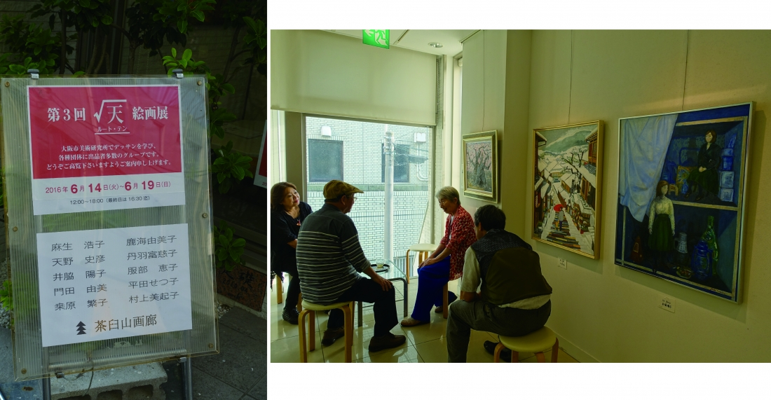 茶臼山画廊で行われたアートムーブコンクール出品者の方たちの展覧会に行きました