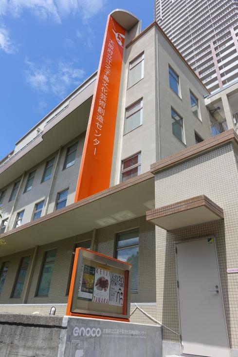 大阪府立江之子島文化芸術創造センター アートムーブコンクール展、大賞受賞記念田中敬二個展、大賞受賞作家たち展のポスターが見える