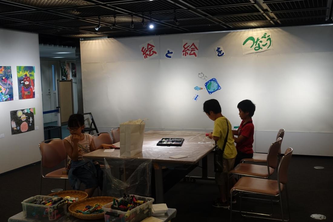 会場ワークショップ「絵と絵をつなごう」はここから始まりました。