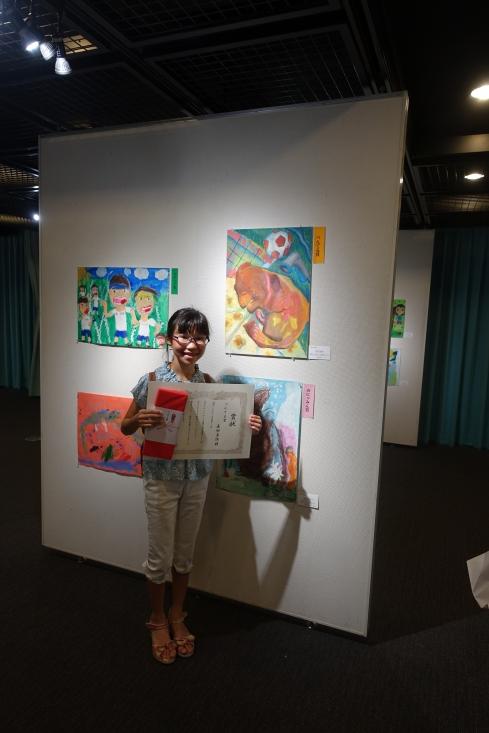 ぺんてる賞。6年生。「絵っへん」の前からずっーと出品してくれました。来年からはアートムーブコンクールだね。