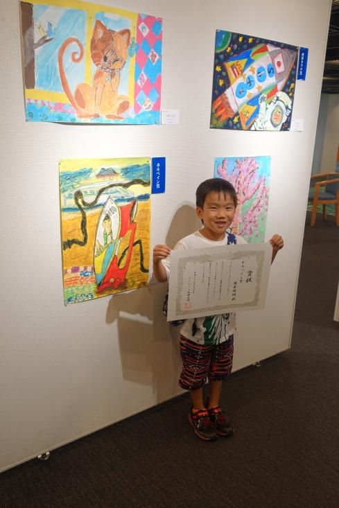 ホルべイン賞。1年生。ほんとにうれしそうな笑顔を見せてくれました。