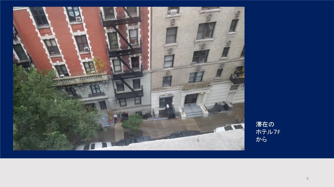 ブロードウェイホテルの部屋から外の眺め(ヒロ)