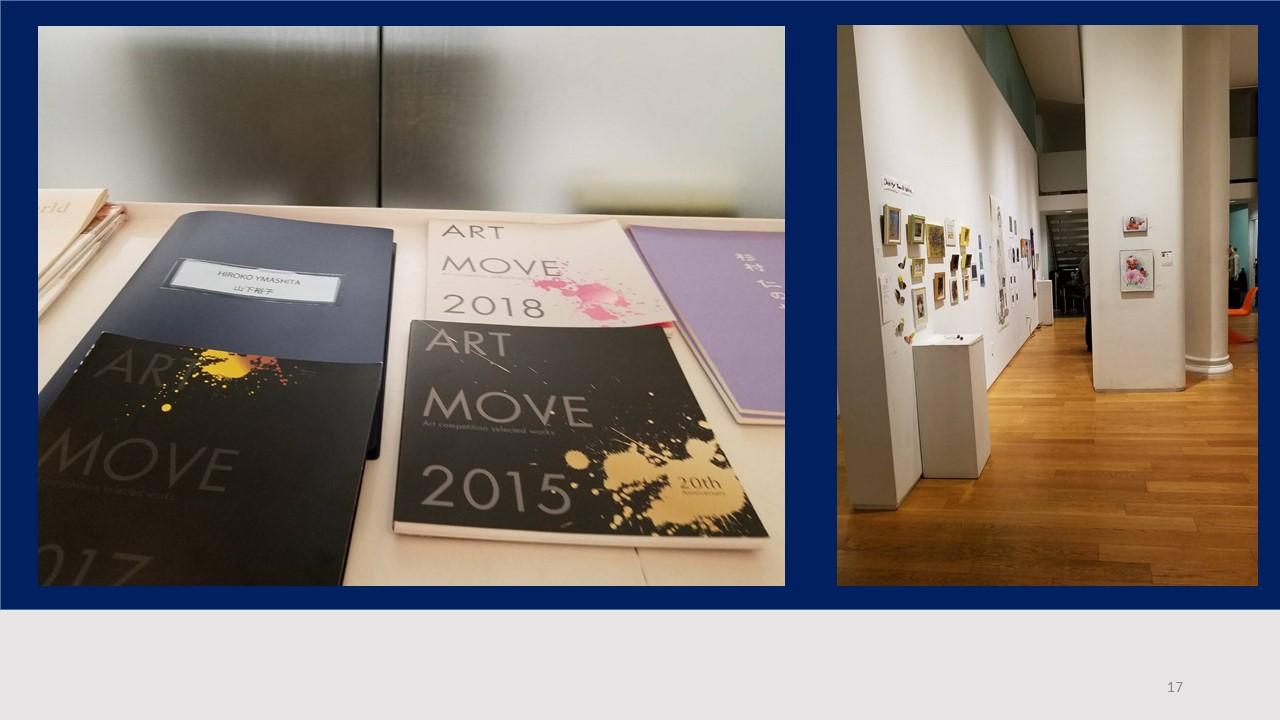 「ART MOVE」も置けたのだ! たくさんの人に見てもらえるといいね! 今回は以上です。