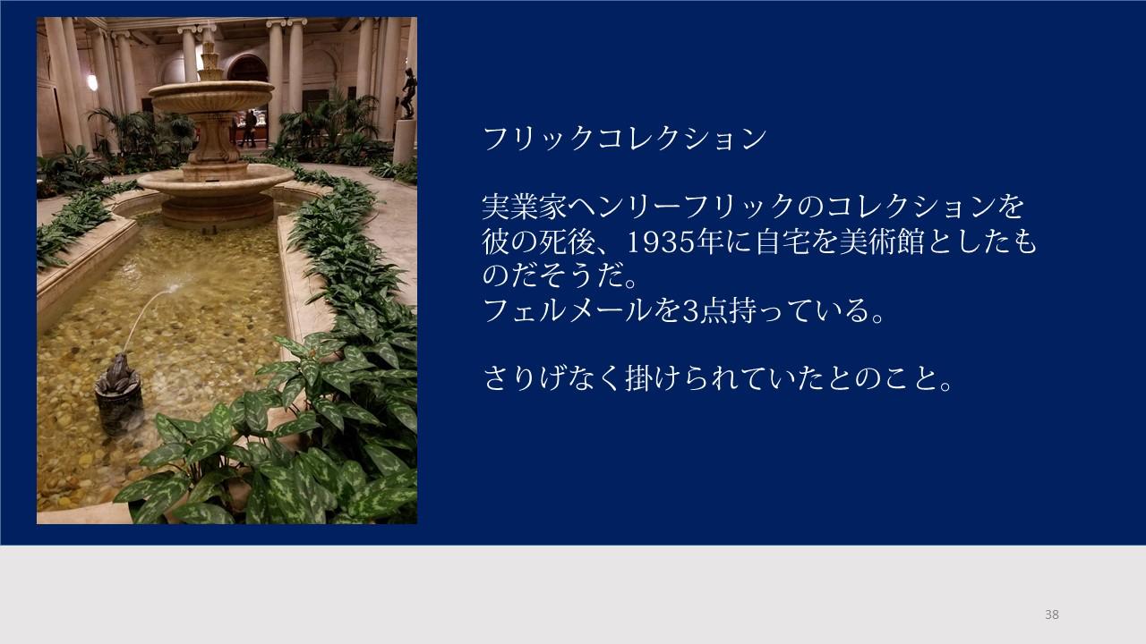 豪邸での幅広いコレクションが1000点以上(ヒロ)
